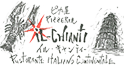 ランチにお勧め!上野のイタリアン、イルキャンティのロゴ