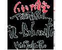 ランチのパスタがお勧め!池袋西口のイタリアン、イルキャンティのロゴ